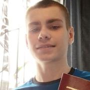 Кирилл Гайдулян 17 Горловка
