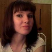 Знакомства В Новороссийске С Женщиной Без Регистрации
