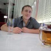 Макс 30 Челябинск