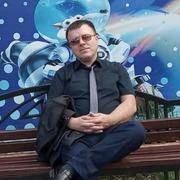Вова 38 Абинск