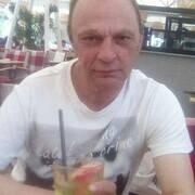 онлайн сайт знакомств в иркутске