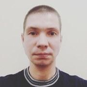 Den 39 Екатеринбург